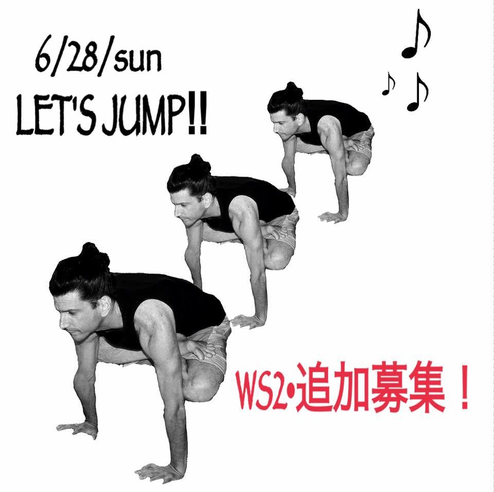 ☆6/28ダン先生WS2・追加募集!!☆