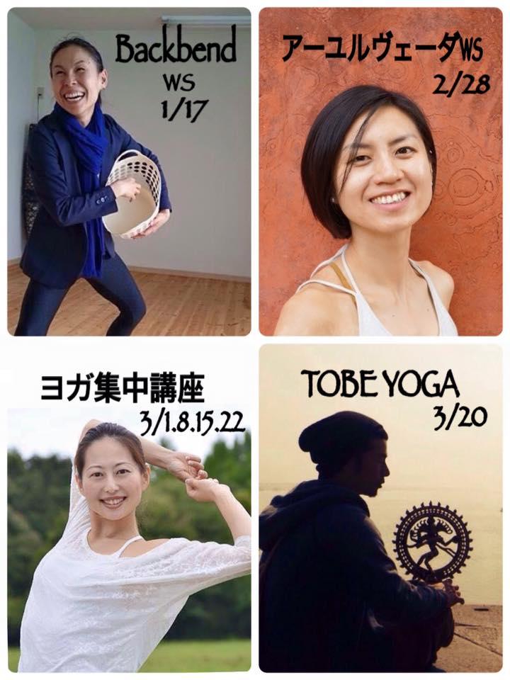★今後のWS・トレーニング!★