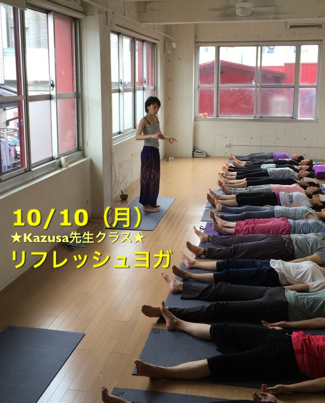 ☆10/10祝日特別クラス!☆