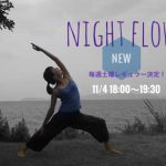 It's new‼︎『Night Flow』クラス