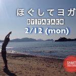 ☆2/12祝日特別クラス㊗️☆