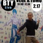 2/17Vege & Tomo BTY LIVE‼︎