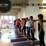 3/3(日)Handstand WS‼︎by ma-.
