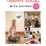 5/26! 2回目の開催‼︎HAPPY YOGA with Kayoko.