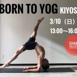 東京からEngawa Yoga Kiyoshi先生登場!BTYクラス!