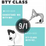 9/1日曜日HandStand WS‼︎ YOGクラス‼︎
