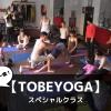 TOBEYOGA 【月に一度のヨガアライメントサーダナ 〜10月】